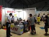 オートアフターマーケット2012沖縄 ご来場ありがとうございました。