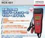 新型バッテリーチェッカー・HCK-601の紹介